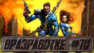 Fallout 3, который мы заслужили В Разработке 70