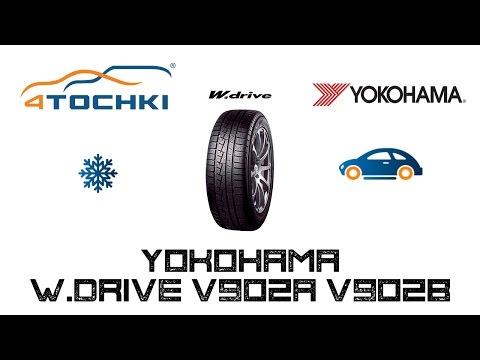 W.drive V902B