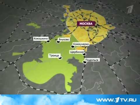 по расширению Москвы.mp4