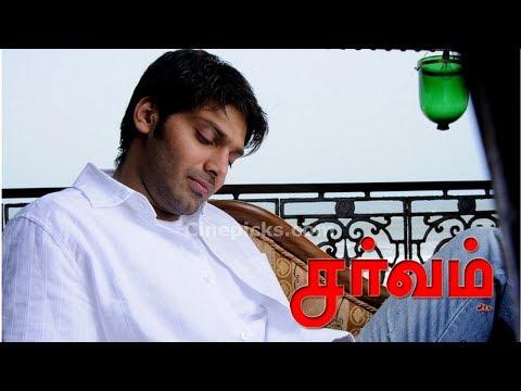 Sarvam Full Movie Comedy Scenes | Sarvam Comedy | Arya Comedy Scenes | Trisha Comedy Scenes