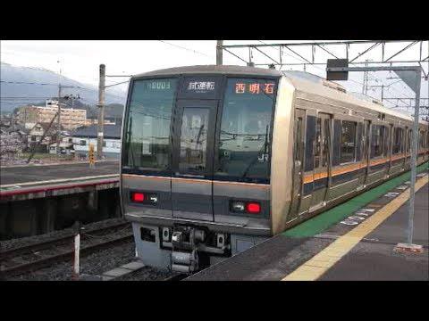 早朝の堅田駅 JR西207系の堅田始...