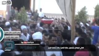 بالفيديو   والد قتيل سفارة النيجر للسيسي: عاوز حق ابني