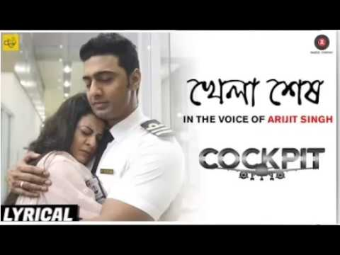 Khela Shesh -full  video  | Cockpit | Dev,...
