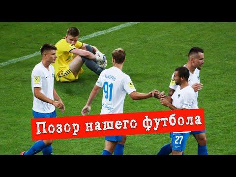 В Российском футболе хаос. Никто не знает, что делать?