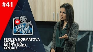 Xafa bo'lish yo'q 41-son Feruza Normatova 'Sovchilik Agentligida'   (10.11.2018)