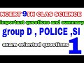 9th NCERT science