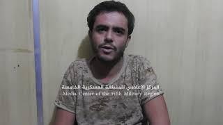 """اعترافات لقيادي حوثي بارز في قبضة الجيش الوطني بـ""""حيران"""" حجة (فيديو)"""