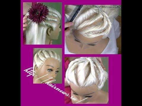 Прическа, жгуты из волос. Hairstyle, braids of hair
