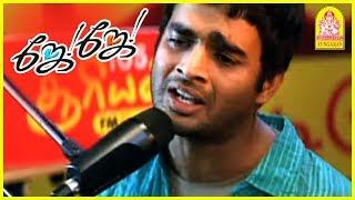 காதல் மழையே! | Kadhal Mazhaiye Video Song | Jay Jay Tamil Movie | Madhavan | Amogha | Pooja |
