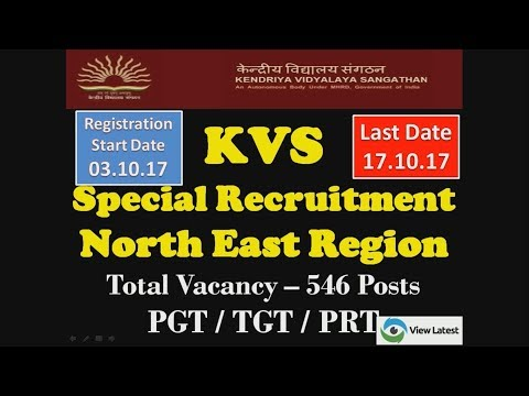 KVS Special Recruitment - 546 Teachers vacancy In North Eastern Zone