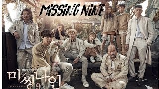 Video Missing Nine - Should You Watch It? - Drama Review download MP3, 3GP, MP4, WEBM, AVI, FLV Januari 2018