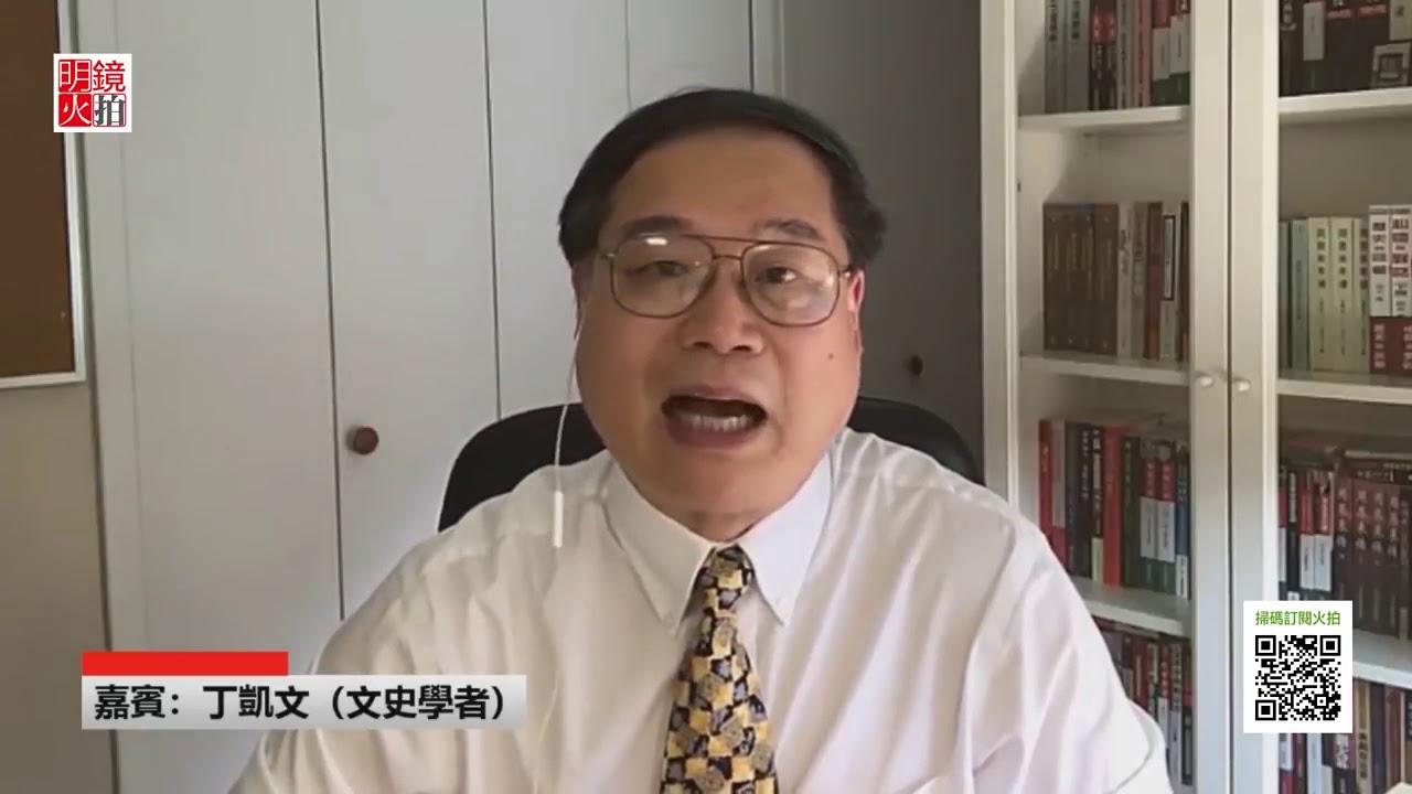 丁凯文:为何韩战后期林彪怯战? (《中国研究院》第48次研讨会精选 )