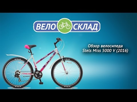 Обзор велосипеда Stels Miss 5000 V 2016