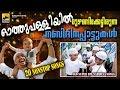 ഓത്തുപള്ളിയിൽ മുഴങ്ങിക്കേട്ടിരുന്ന നബിദിനപ്പാട്ടുകൾ  Nabidina Songs Malayalam Old | Mappila Pattukal video