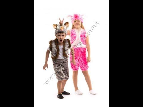 Карнавальные костюмы для детей. Животные. Звери. - YouTube - photo#22