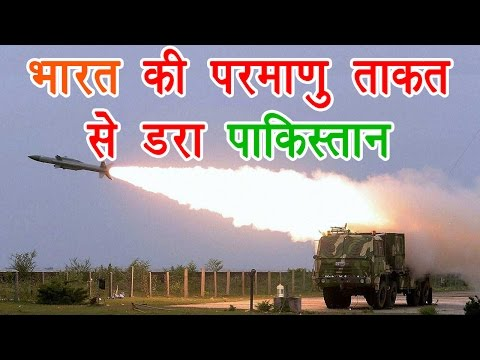 India can produce 492 nuclear bombs: Pakistan think-tank   वनइंडिया हिन्दी