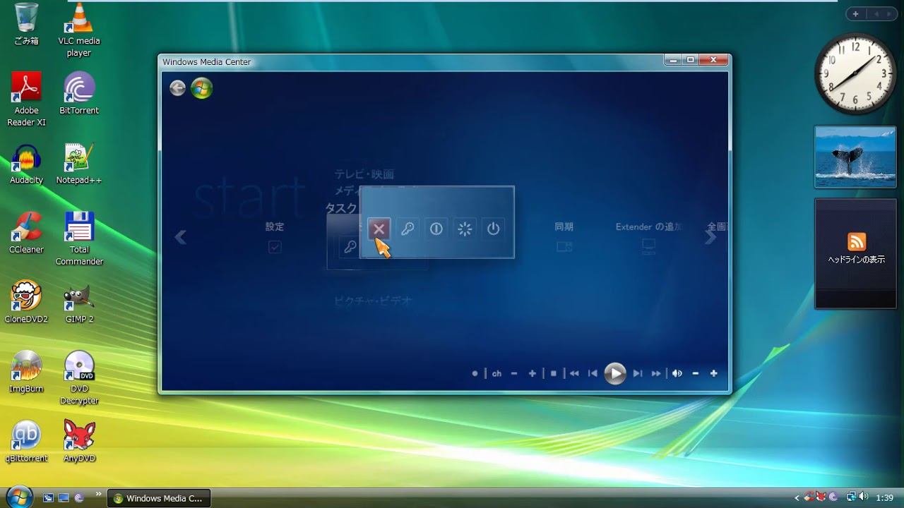 Windows vista ultimate iso download free 32 / 64 bit | windows.