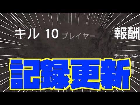【PUBG】がち芋さんマスオさんとちんさんとやーる!!!【TUTTI】