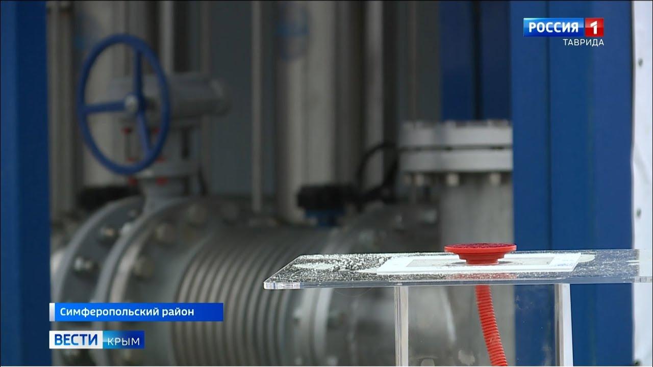 Путин запустил новый водовод в Крыму