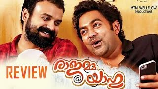 Rajamma @ Yahoo Full Movie Review | Kunchacko Boban, Asif Ali