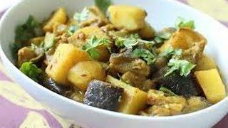 Comida de la India - Comida vegetariana - Aloo Baingan