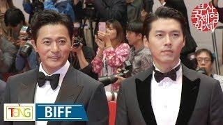 [BIFF] 현빈·장동건 부산국제영화제 레드카펫 현장 (Red Carpet, 창궐)
