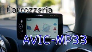 carrozzeria AVIC-MP33 を買ってみたよ! ポータブルナビ!