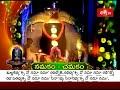 Sri Rudram - with Telugu Lyrics