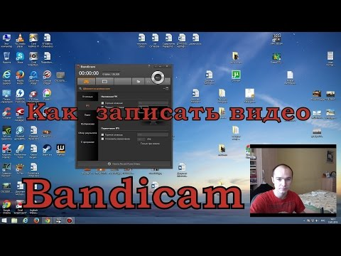 Как записать видео с Bandicam - детальный обзор программы | Как снять видео с экрана компьютера