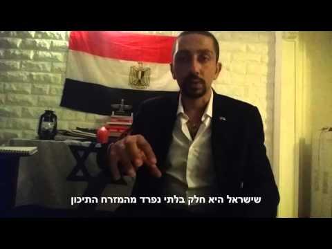 Ahmed Meligy the Egyptian peace activist: Peace by Peace