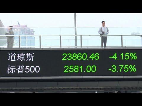 Nouvelle glissade des bourses asiatiques