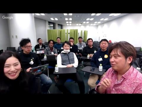 Japanese Webmaster Office Hours(ウェブマスター オフィスアワー 2018 年 12 月 17 日)
