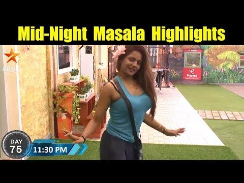 Bigg Boss 31st August Day 75 Midnight Masala Highlights | Vijay Tv Bigg Boss 2