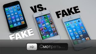 iPhone 5: Fake vs Fake - обзор китайских копий