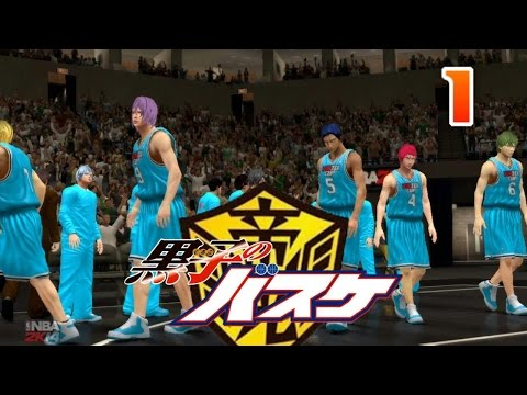Generation Of Miracles Vs Uncrowned Kings 1 - Kuroko No Basket NBA 2K Gameplay