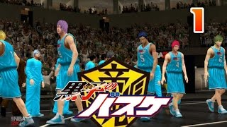 Generation of Miracles vs Uncrowned Kings 1 - Kuroko no Basket NBA 2K Gameplay