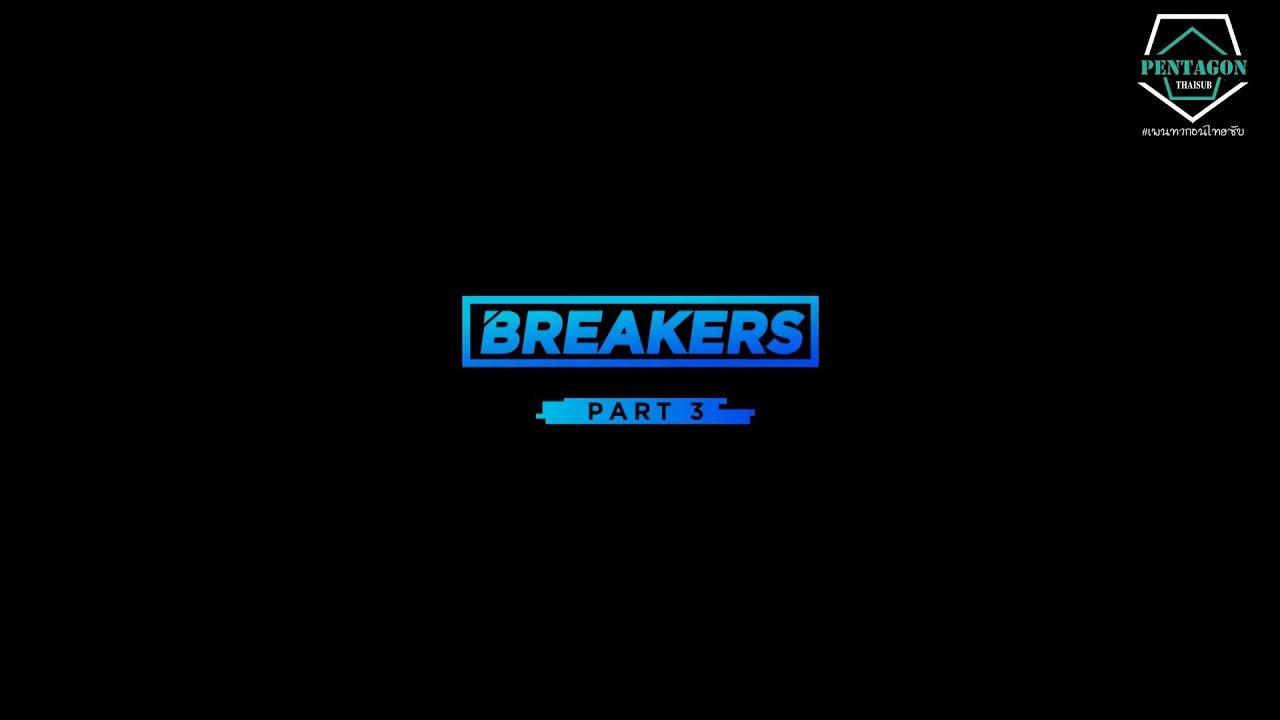 [Karaoke/Thaisub] 후이 (Hui) - Navigation (Official Audio)