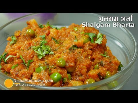 Download Youtube: Shalgam Ka Bharta । शलगम का भर्ता । Spicy Mashed Turnip Recipe
