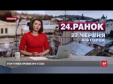 Випуск новин за 10:00: Вибух в Києві