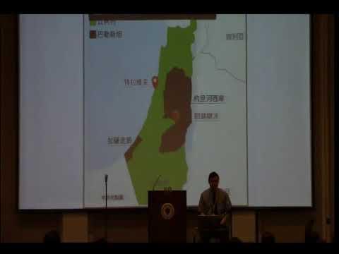 2018 CMO Retreat Special Topic   Jerusalem (1) - part 1