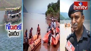 Papikondalu Godavari Boat Incident | Searching Continues For Missing Persons | hmtv Telugu News