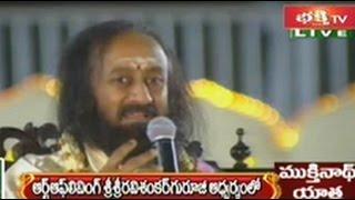 Sri Sri Ravi Shankar Guruji Maha Shivaratri Mahotsavam Speech Live - 2015