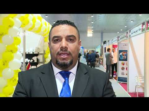 Iraq | Reconstruction leads the topics of the Baghdad International Fair