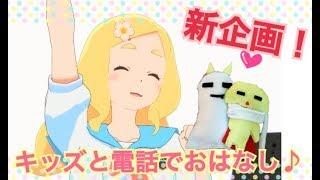東雲めぐちゃんのお部屋♪【7月15日夜配信】