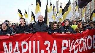 Русский марш в Москве / Новости