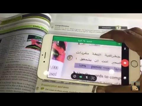 ترجمة بالكاميرا بدون انترنت ترجمة كوكل بدون نت تحميل قاموس كوكل بدون انترنتgoogle translate