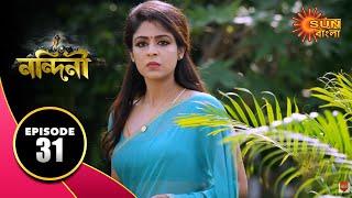 Nandini - Episode 31 | 25 Sept 2019 | Bengali Serial | Sun Bangla TV