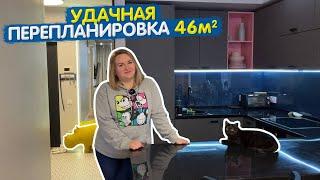 Из ОДНУШКИ в ЕВРОДВУШКУ. УДАЧНАЯ перепланировка квартиры 46м2. Дизайн интерьера. Идеальный ремонт видео