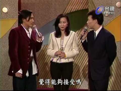 梁朝偉 劉嘉玲 一起上節目受訪