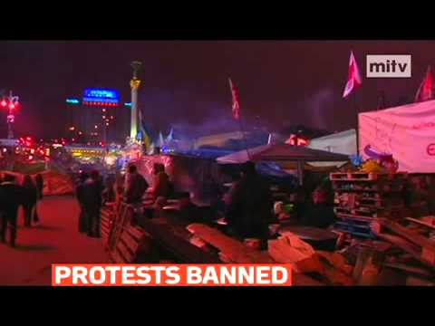 mitv - Protesters gathered in central Kiev to demonstrate against Laws